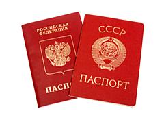 Orosz WTO tagság?