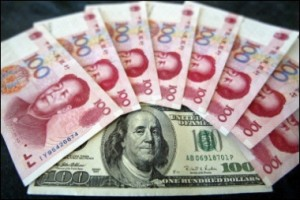 Kína hitelez